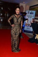 Hina Khan at ABP bash on 20th Nov 2016 (81)_5832a4651440d.JPG