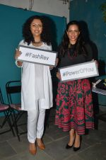 Parveen Dusanj - Bedi & Suki Dusanj promotes Sustainable fashion on 21st Nov 2016 (46)_5833ecc3aa83f.JPG