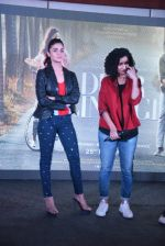 Alia Bhatt, Gauri Shinde at Dear Zindagi press meet on 22nd Nov 2016 (66)_58353732deb82.JPG