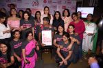Anusha Dandekar and Milind Soman at Pinkathon press meet on 22nd Nov 2016 (27)_58353ad1d21d8.JPG