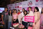 Anusha Dandekar and Milind Soman at Pinkathon press meet on 22nd Nov 2016 (35)_58353ad65f8ca.JPG