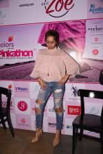 Anusha Dandekar at Pinkathon press meet on 22nd Nov 2016 (61)_58353adadb17a.JPG