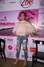 Anusha Dandekar at Pinkathon press meet on 22nd Nov 2016 (63)_58353adc183d6.JPG