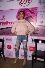 Anusha Dandekar at Pinkathon press meet on 22nd Nov 2016 (62)_58353adb83373.JPG