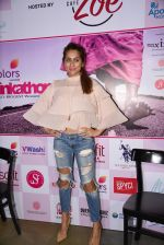 Anusha Dandekar at Pinkathon press meet on 22nd Nov 2016 (69)_58353ae01ba5c.JPG