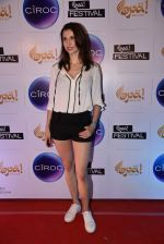 Claudia Ciesla at Opa Anniversary bash hosted by Andi on 22nd Nov 2016 (51)_583539306ce2d.JPG