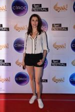 Claudia Ciesla at Opa Anniversary bash hosted by Andi on 22nd Nov 2016