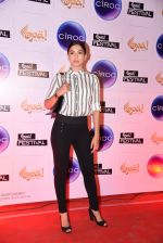 Gauhar Khan at Opa Anniversary bash hosted by Andi on 22nd Nov 2016 (37)_58353a206f905.JPG