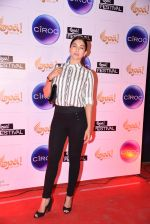 Gauhar Khan at Opa Anniversary bash hosted by Andi on 22nd Nov 2016 (41)_58353a230c51a.JPG