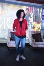 Gauri Shinde at Dear Zindagi press meet on 22nd Nov 2016 (32)_583536dd29339.JPG