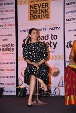 Karisma Kapoor at NDTV Don_t drink and drive meet on 22nd Nov 2016 (108)_583537cde6c17.JPG
