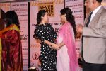 Karisma Kapoor at NDTV Don_t drink and drive meet on 22nd Nov 2016 (120)_583537d8b2f9a.JPG