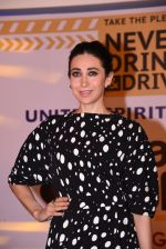 Karisma Kapoor at NDTV Don_t drink and drive meet on 22nd Nov 2016 (131)_583537df60c45.JPG