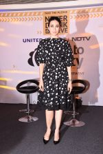 Karisma Kapoor at NDTV Don_t drink and drive meet on 22nd Nov 2016 (133)_583537e0961d7.JPG