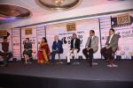 Karisma Kapoor at NDTV Don_t drink and drive meet on 22nd Nov 2016 (112)_583537d02df55.JPG