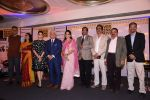 Karisma Kapoor at NDTV Don_t drink and drive meet on 22nd Nov 2016 (115)_583537d1e1a0a.JPG