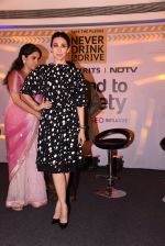 Karisma Kapoor at NDTV Don_t drink and drive meet on 22nd Nov 2016 (121)_583537d942b23.JPG