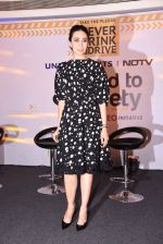 Karisma Kapoor at NDTV Don_t drink and drive meet on 22nd Nov 2016 (123)_583537da915cb.JPG