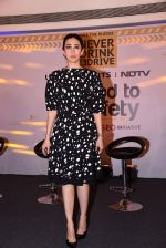 Karisma Kapoor at NDTV Don_t drink and drive meet on 22nd Nov 2016 (126)_583537dc5d4bf.JPG