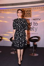 Karisma Kapoor at NDTV Don_t drink and drive meet on 22nd Nov 2016 (127)_583537dcf0435.JPG