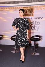 Karisma Kapoor at NDTV Don_t drink and drive meet on 22nd Nov 2016 (130)_583537deb8843.JPG