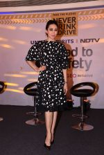 Karisma Kapoor at NDTV Don_t drink and drive meet on 22nd Nov 2016