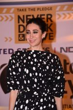 Karisma Kapoor at NDTV Don_t drink and drive meet on 22nd Nov 2016 (136)_583537e293e9e.JPG
