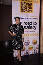 Karisma Kapoor at NDTV Don_t drink and drive meet on 22nd Nov 2016 (84)_583537bdcc4b9.JPG