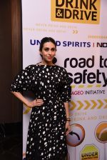 Karisma Kapoor at NDTV Don_t drink and drive meet on 22nd Nov 2016 (85)_583537be92cd5.JPG