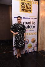 Karisma Kapoor at NDTV Don_t drink and drive meet on 22nd Nov 2016 (87)_583537c123f73.JPG