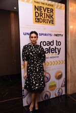 Karisma Kapoor at NDTV Don_t drink and drive meet on 22nd Nov 2016 (88)_583537c1bef6d.JPG