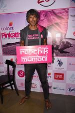 Milind Soman at Pinkathon press meet on 22nd Nov 2016 (86)_58353a886fa72.JPG