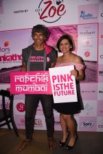 Milind Soman at Pinkathon press meet on 22nd Nov 2016 (87)_58353a8c7a083.JPG
