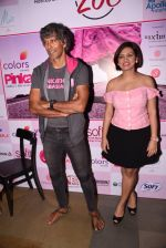 Milind Soman at Pinkathon press meet on 22nd Nov 2016 (89)_58353a8da0c5c.JPG