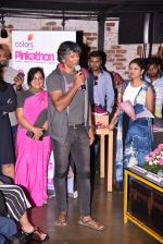 Milind Soman at Pinkathon press meet on 22nd Nov 2016 (93)_58353a8fe70cc.JPG