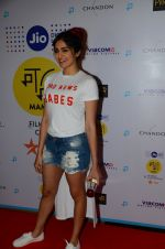 Adah Sharma at La La land screening in Mumbai on 23rd Nov 2016 (71)_5836c142463b2.JPG