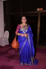 Ananya Banerjee at Positive Health Awards on 23rd Nov 2016 (11)_5836bf92f29e2.JPG