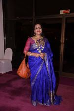 Ananya Banerjee at Positive Health Awards on 23rd Nov 2016 (13)_5836bf9484632.JPG