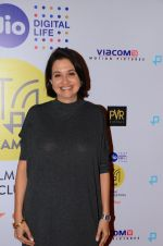 Anupama Chopra at La La land screening in Mumbai on 23rd Nov 2016 (57)_5836c158bc62b.JPG