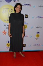 Anupama Chopra at La La land screening in Mumbai on 23rd Nov 2016 (58)_5836c1599f9e2.JPG