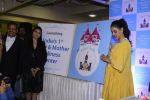 Genelia D Souza at mother baby care centre launch on 23rd Nov 2016 (20)_5836be99d22e9.JPG