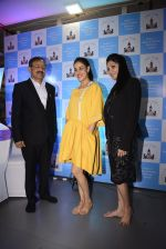 Genelia D Souza at mother baby care centre launch on 23rd Nov 2016 (47)_5836bea9878a2.JPG