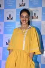 Genelia D Souza at mother baby care centre launch on 23rd Nov 2016 (64)_5836beb78267f.JPG