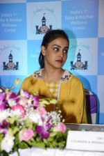 Genelia D Souza at mother baby care centre launch on 23rd Nov 2016 (26)_5836be9dc50a5.JPG