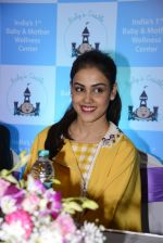 Genelia D Souza at mother baby care centre launch on 23rd Nov 2016 (5)_5836be907e465.JPG