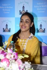 Genelia D Souza at mother baby care centre launch on 23rd Nov 2016 (7)_5836be91aee2f.JPG