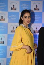 Genelia D Souza at mother baby care centre launch on 23rd Nov 2016 (72)_5836bebc2f19f.JPG