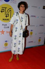 Kiran Rao at La La land screening in Mumbai on 23rd Nov 2016 (15)_5836c30ca70a3.JPG