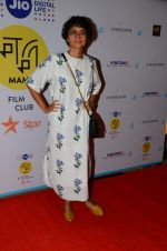 Kiran Rao at La La land screening in Mumbai on 23rd Nov 2016 (20)_5836c30fbe9a7.JPG