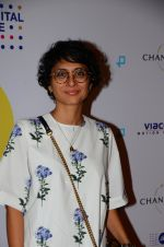 Kiran Rao at La La land screening in Mumbai on 23rd Nov 2016 (18)_5836c3322227d.JPG
